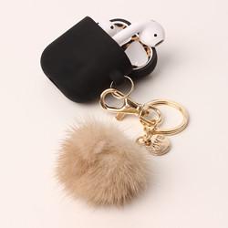 Mink Key Ring